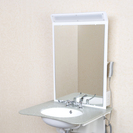 Height-adjustable Washbasin